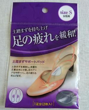 shoes2-7