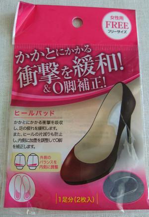 shoes2-8